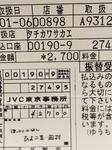 4042D78F-AAB8-4D11-958A-08D3824457D2.jpeg