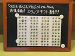 4EC61812-6E1A-47D2-A5FD-7F32DDC326A1.jpeg