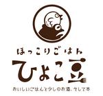 shinhiyo_rogo2.jpg
